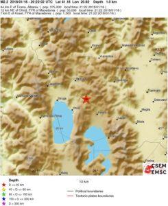 Слаб земјотрес почувствуван во охрдиско