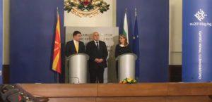 Стапи во сила Договорот за пријателство  добрососедство и соработка меѓу Македонија и Бугарија