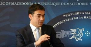 Димитров во работна посета на Република Бугарија