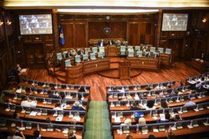 Седницата на косовскот Парламент за демаркацијата почна со пауза
