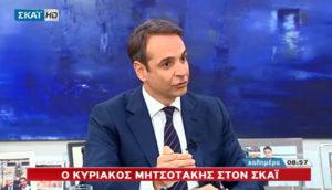 Мицотакис  Фразата на Меркел  македонски премиер  не е воопшто корисна