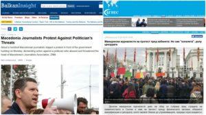 Балканските медиуми известија за протестот на новинарите  Новинарите бараат крај на заканите и цензурата