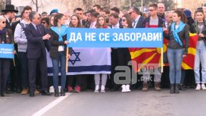 Комеморација по повод 75 годишнината од Холокаустот на македонските Евреи  Никогаш да не се заборави
