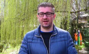 Мицкоски најави  посети на терен  за да го чуе гласот на народот