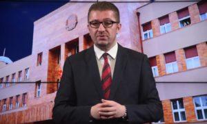 Мицкоски обвинува дека преговорите со Грција се водат зад затворени врати   од медиумите дознал за нацрт спогодбата