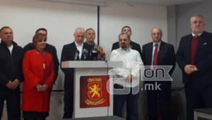 ФРОДЕМ и реформаторите формираат фракција во ВМРО ДПМНЕ