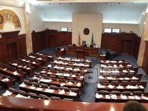 Собраниската седница за амандманите на Законот за употреба на јазиците закажана за утре