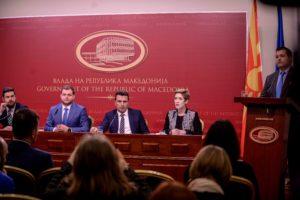 Влада  Одлуките за младите создаваат клима за активно учество  напредок и развој во сите сфери на општеството