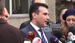ВМРО ДПМНЕ  Заев е единствениот политичар  кој врши државна функција  а истовремено е обвинет за земање мито