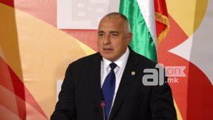Борисов: Балканот ќе биде едно од најдобрите места за живот