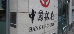 kineskata-centralna-banka-najavi-deka-ke-ja-podobri-svojata-transparentnost