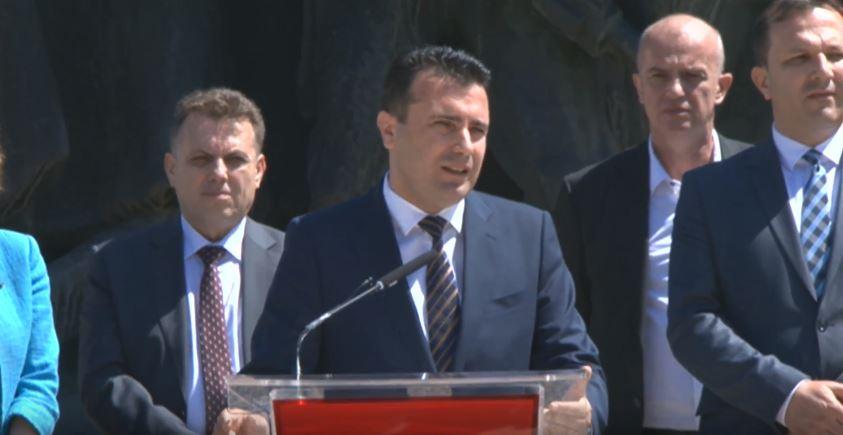 Наесен референдум, Заев не ја открива одредницата за името