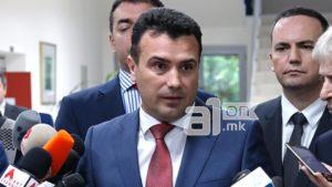 Левица ќе поднесе кривична пријава против Зоран Заев