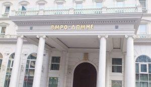 ВМРО-ДПМНЕ: Заев на состаноци велел дека Македонците и Бугарите се ист народ, со ист или сличен јазик